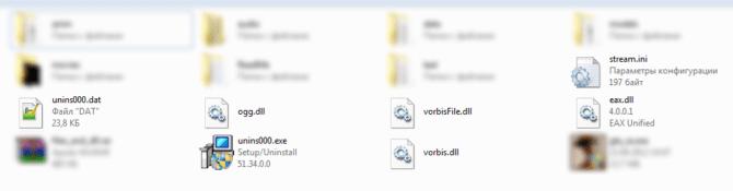 Improved file carcols. Dat by vexillum для gta san andreas для gta.