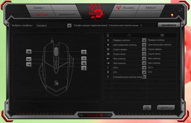 Универсальные макросы PUBG A4tech Bloody